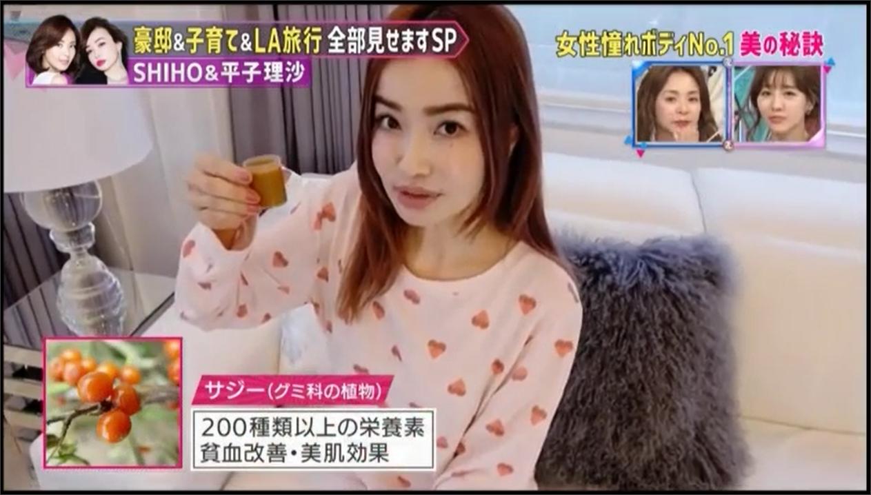 平子理沙さんもサジージュースをおすすめ